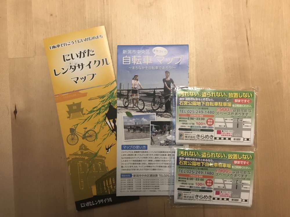 Niigate_Bike_10-1-1000.jpg