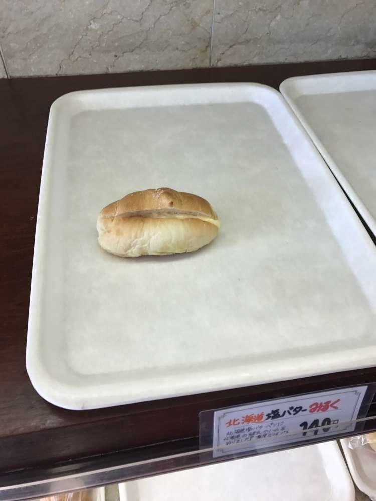 Niigata sakaekenBakery 04-1000.jpg