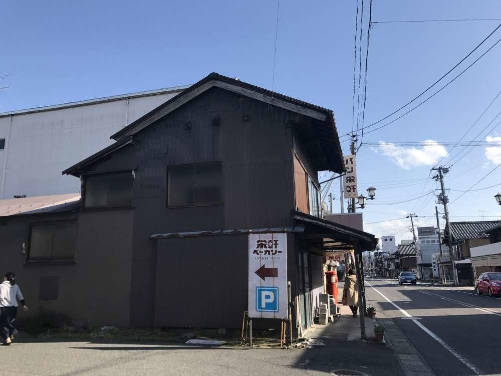 Niigata sakaekenBakery 01-1000.jpg