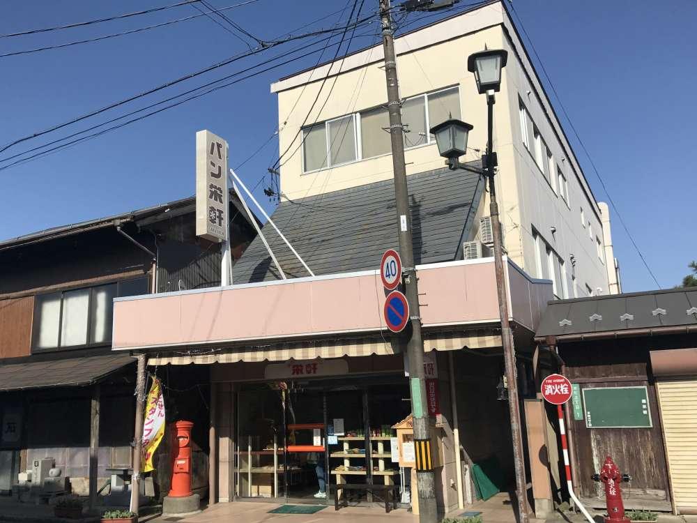 Niigata sakaekenBakery 07-1000.jpg