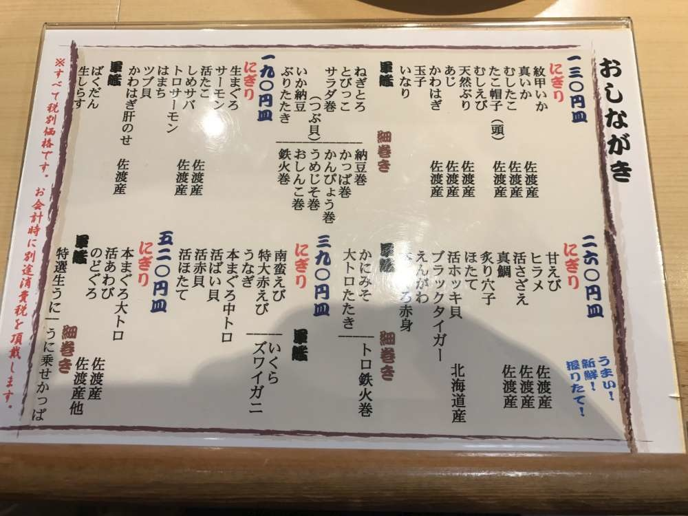 弁慶_04-1000.jpg