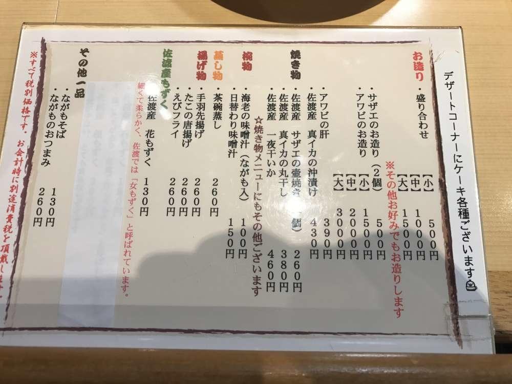弁慶_05-1000.jpg