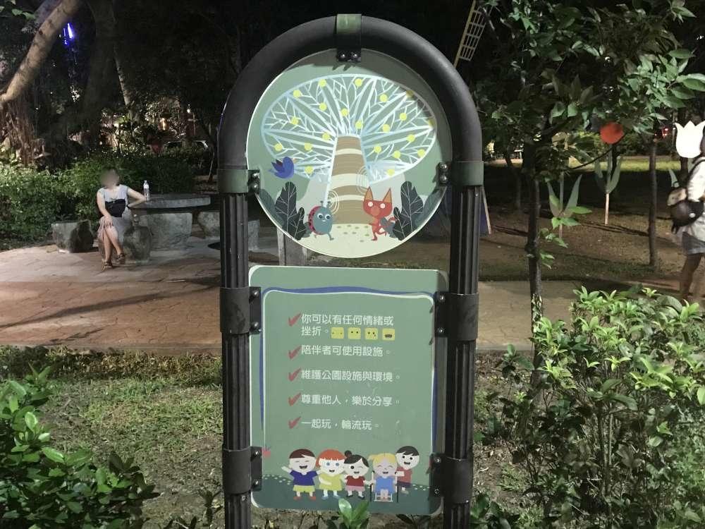前港公園_21-1000.jpg