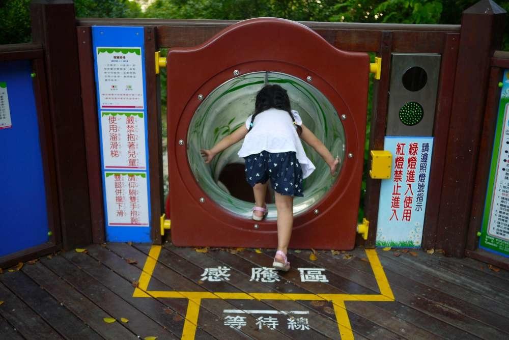 三峽中山公園_13-1000.jpg