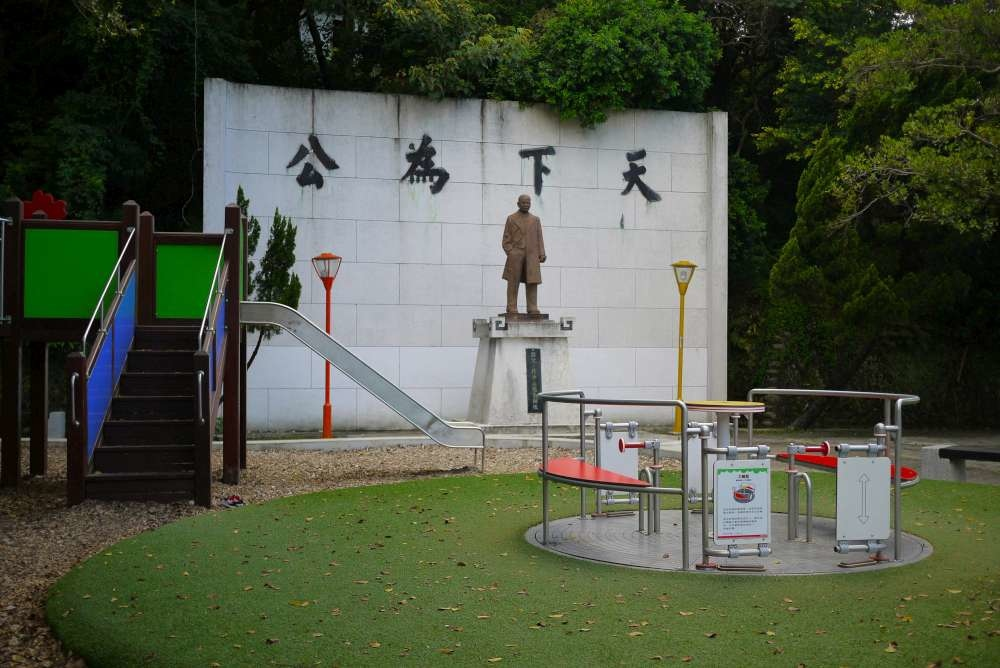 三峽中山公園_18-1000.jpg