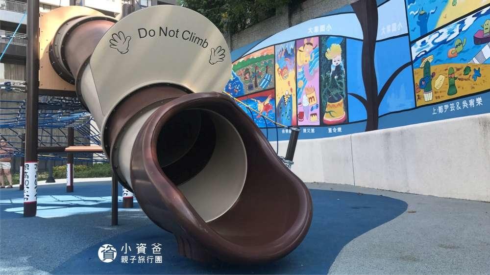 桃園福元公園_00-1000.jpg