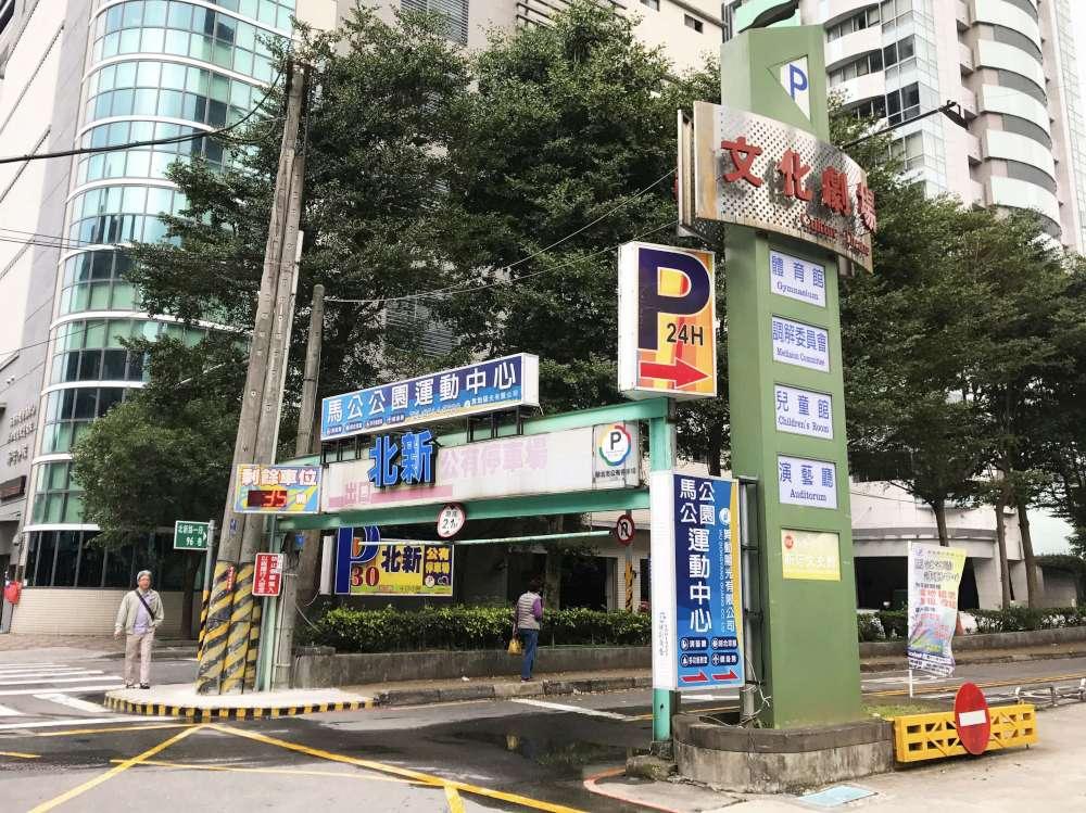 新北親子景點_瑠公公園_02-1000.jpg