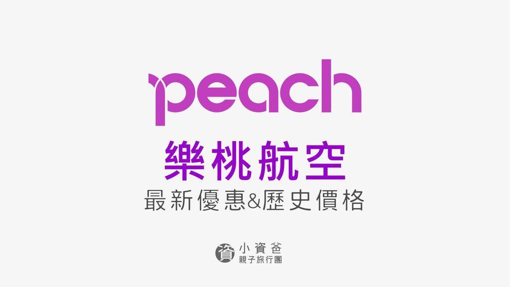 peach_00.jpg