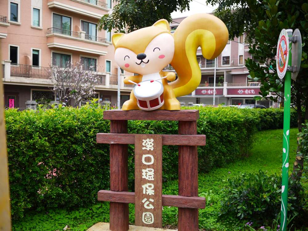漢口環保公園_16-1000.jpg