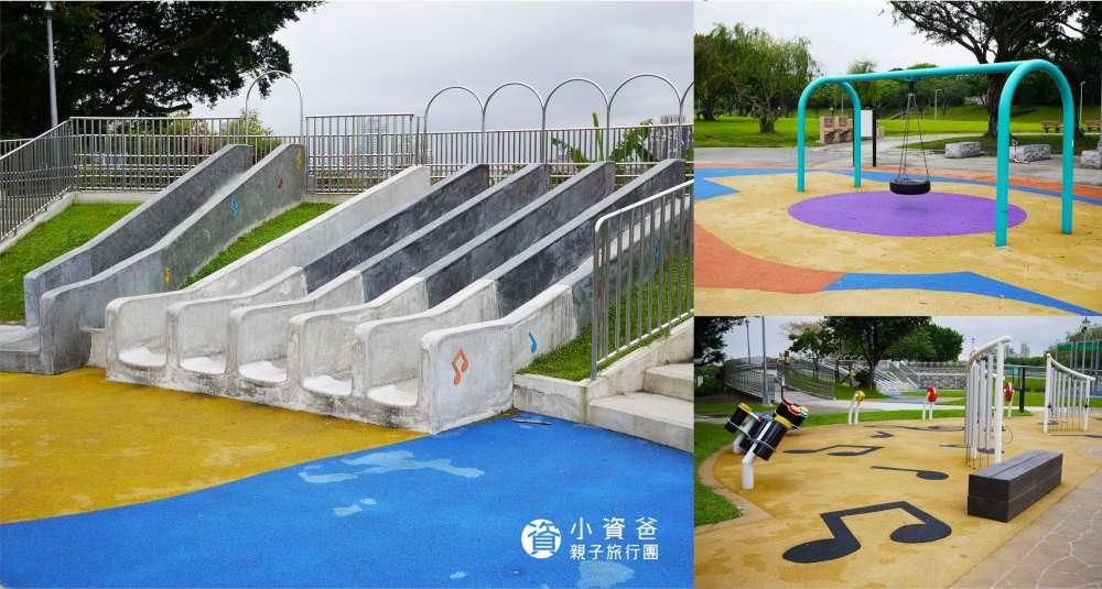 華中河濱公園_00-1000.jpg