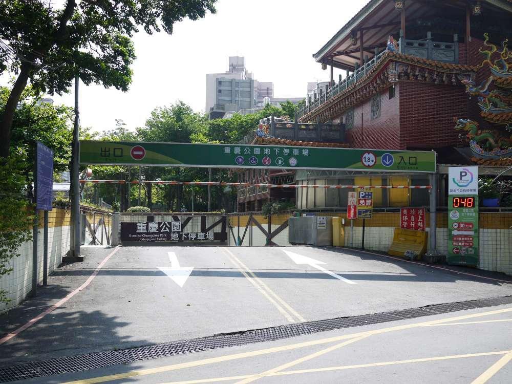 重慶公園_01-1000.jpg