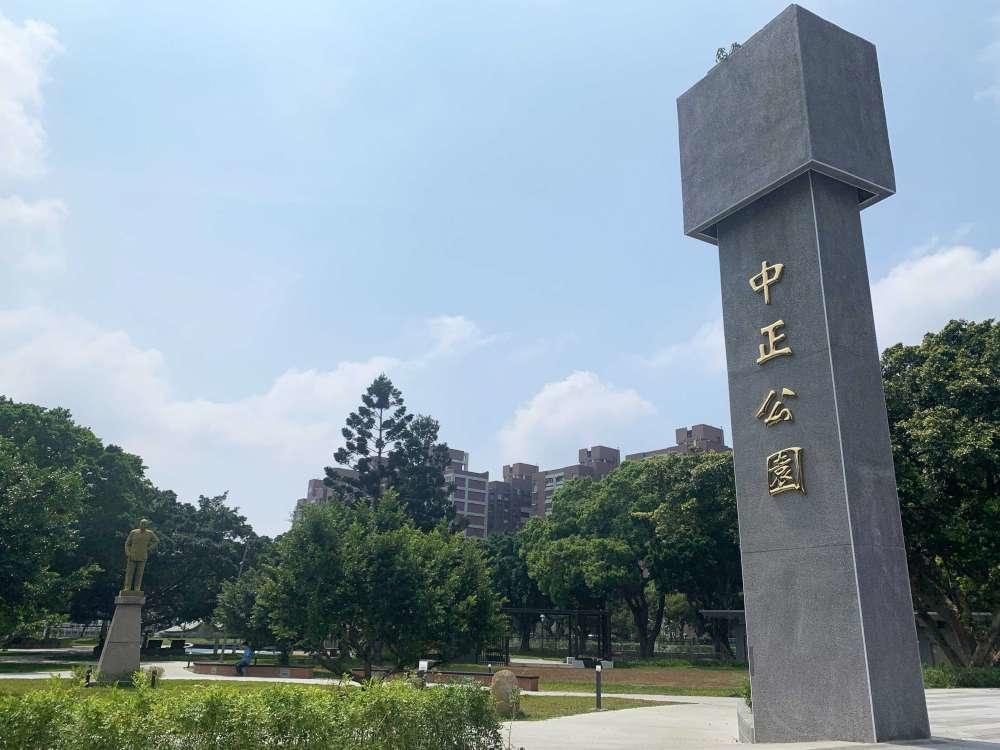中正公園_02-1000.jpg