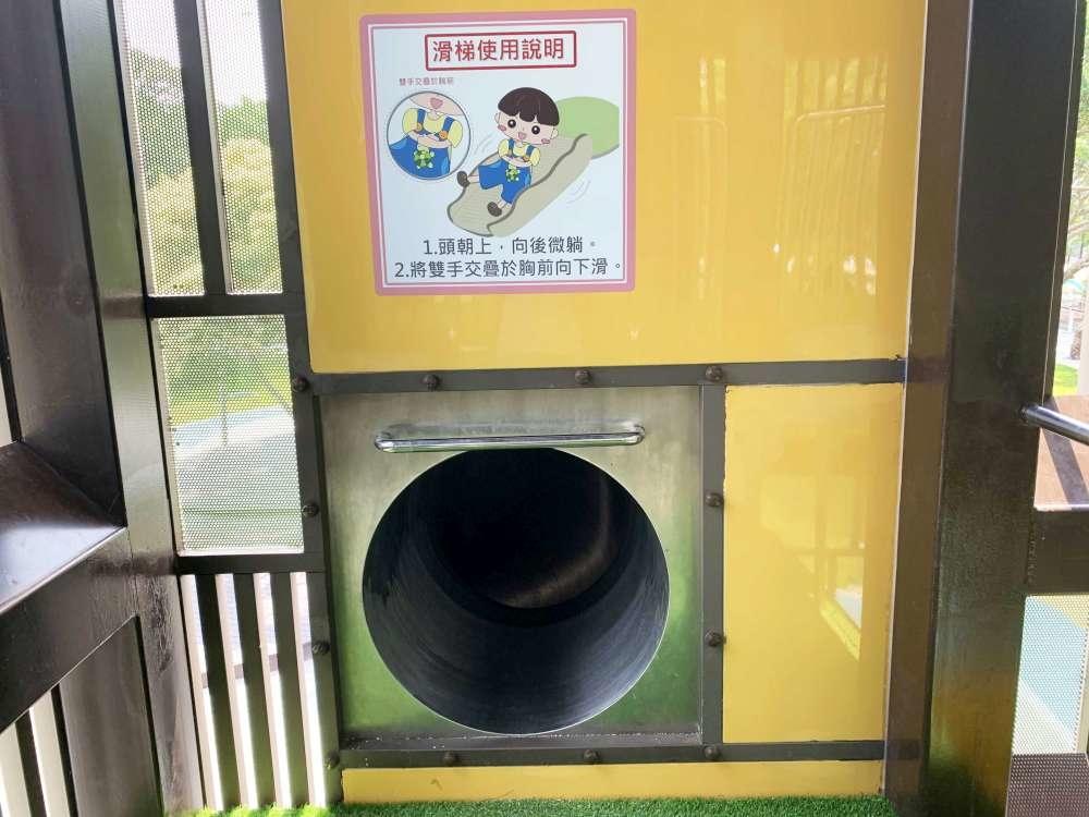 中正公園_13-1000.jpg
