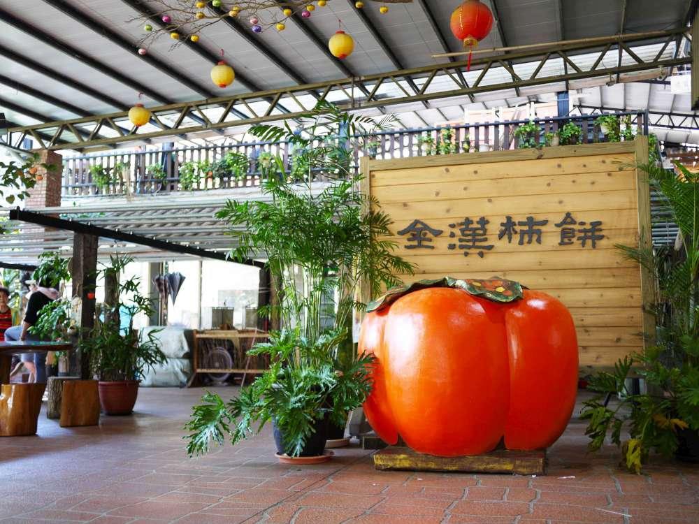 金漢柿餅-3-1000.jpg
