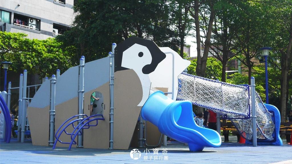 重慶公園_00.JPG