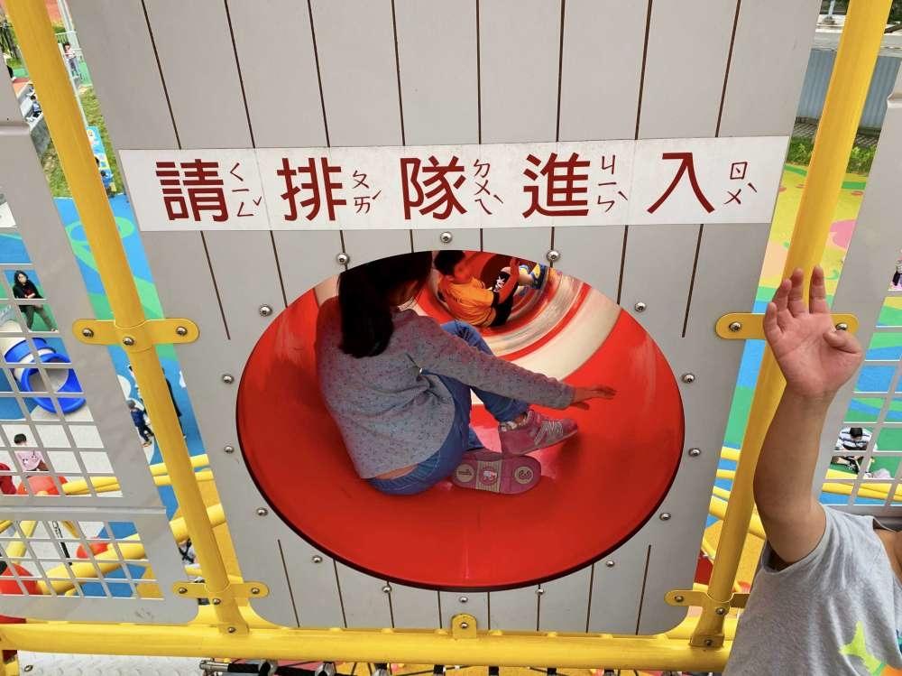 台茂公園-17-1000.jpg