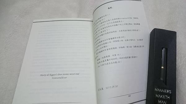 DSC_0510