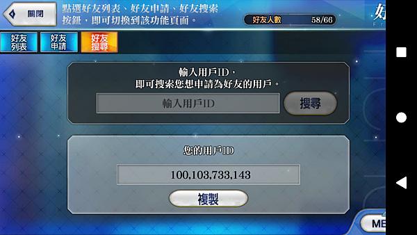 Screenshot_20180821-182133.png