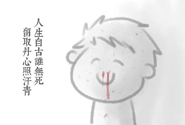1003_6.jpg