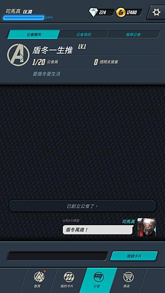 Screenshot_20181106-200144.png
