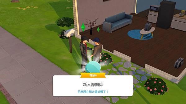 Screenshot_20200403-070425.jpg