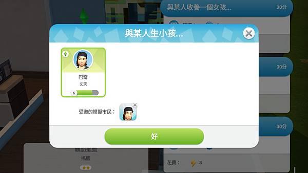 Screenshot_20200406-155750.jpg
