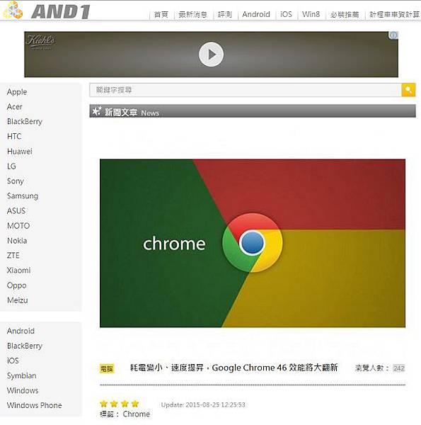 chrome46