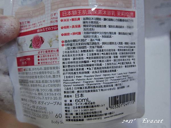 IMG_2476_副本.jpg