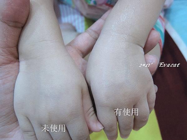 IMG_2594_副本.jpg