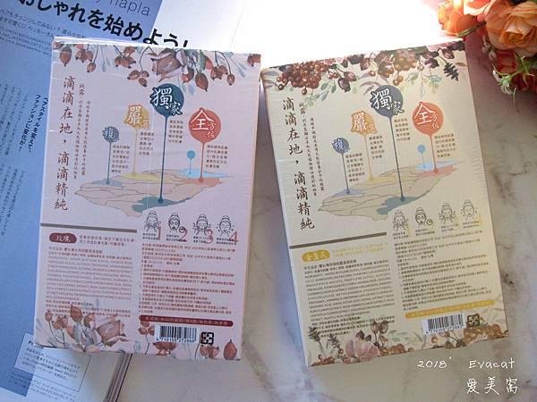 IMG_8020_副本.jpg