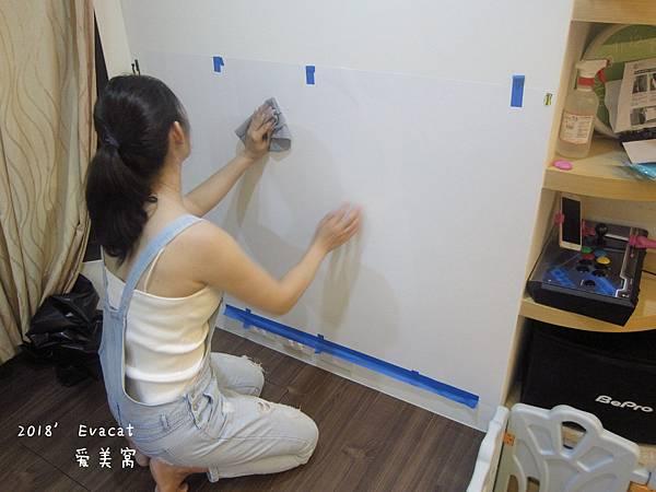 IMG_8098_副本.jpg