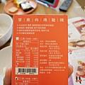 P1020445_副本.jpg