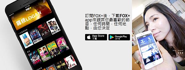 FOX+_副本2.png