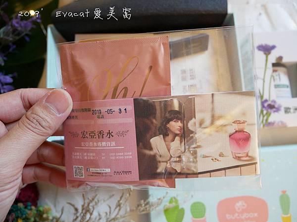 P1160577_副本.jpg
