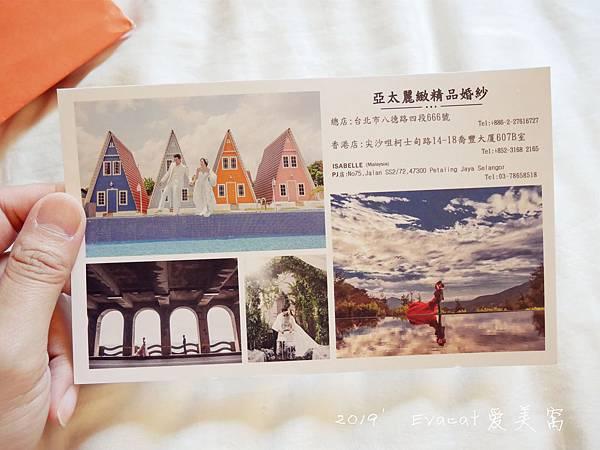 P1170413_副本.jpg