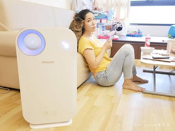 有寵物和小孩必備的清淨機推薦, 飛利浦奈米級空氣清淨機AC4558