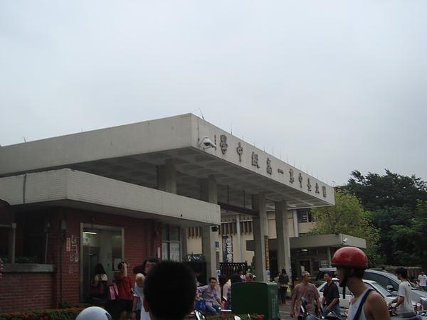 DSC01017.JPG