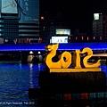 2012 - 高雄燈會藝術節.jpg