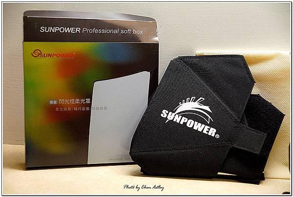 SUNPOWER 閃光燈柔光罩(大)