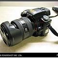 Minolta AF 24-105/3.5-4.5 (D)