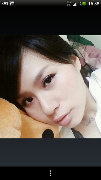 Screenshot_2013-04-26-16-58-13