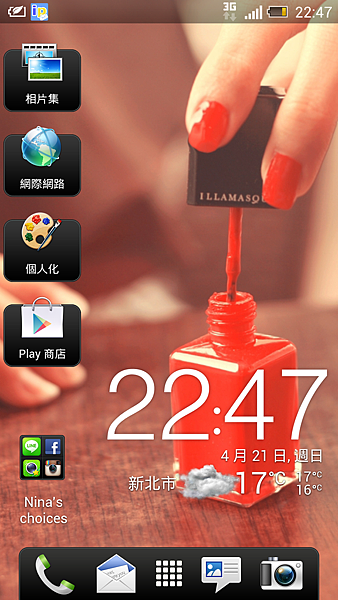 Screenshot_2013-04-21-22-47-57