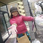 前往五陵廓公園-櫻花片片飛舞