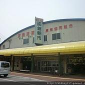 舊函館朝市