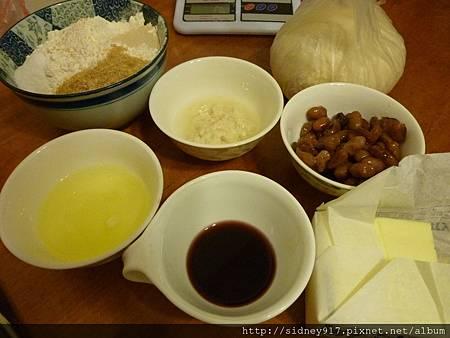 酒種蜜豆吐司材料