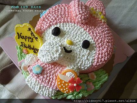 Melody立體造型蛋糕-1100