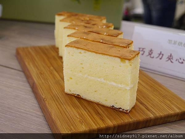 白巧克力乳酪長條