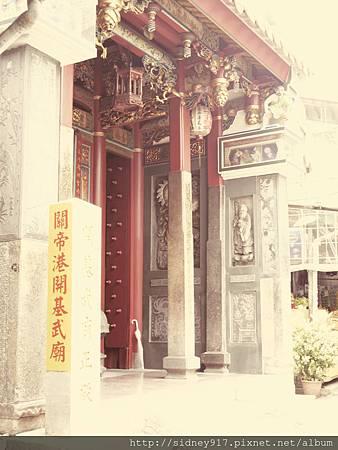 也是很古老的武廟