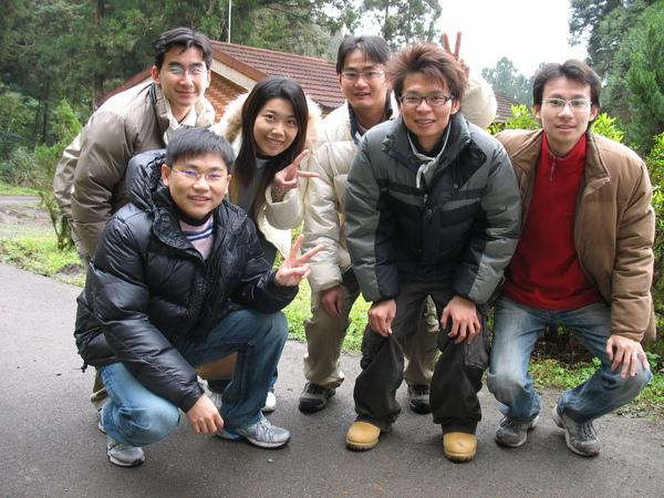 太平山高級俱樂部