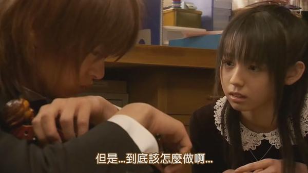 [TAMASHII][Kamen_Rider_Kiva]05[(006908)14-22-27].JPG